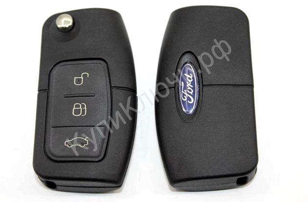 Форд фокус 2 как прописать ключ Вы знаете - КАК это делается