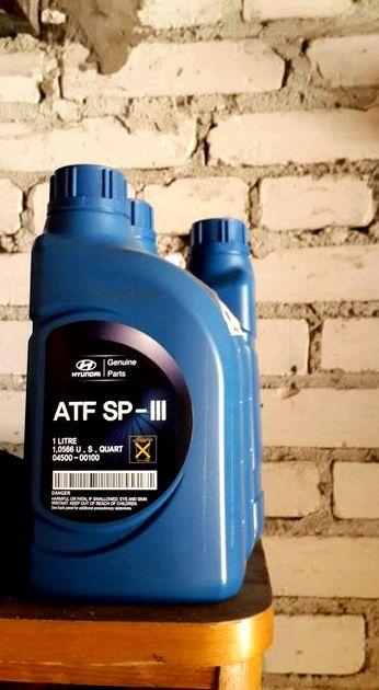 Hyundai solaris замена масла в акпп Снизу откручиваем пробку