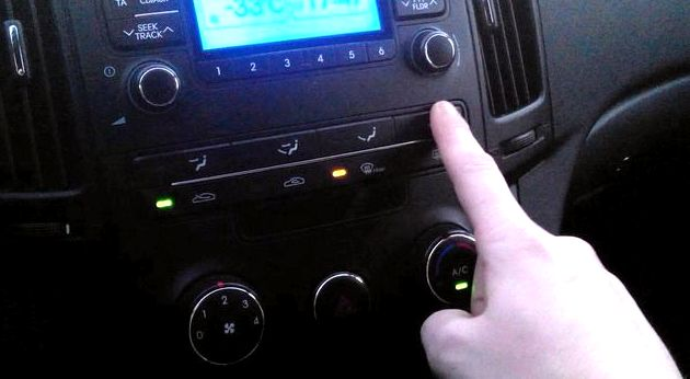 Как отключить кондиционер на киа рио при обдуве лобового стекла Экран управления климат