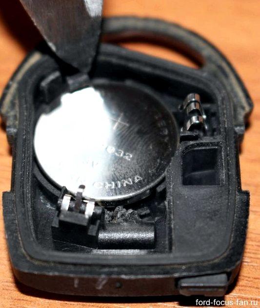 Как поменять батарейку в ключе форд фокус 2 рестайлинг течение 20 сек нажмите