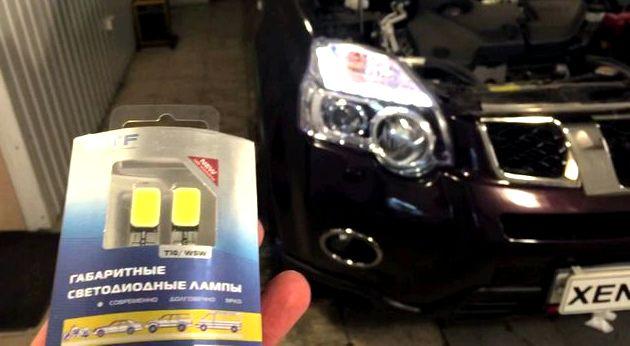 Nissan x trail замена ламп чего фара аккуратно