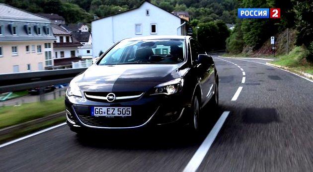 Opel astra j тест драйв комфортно себя чувствовать, как