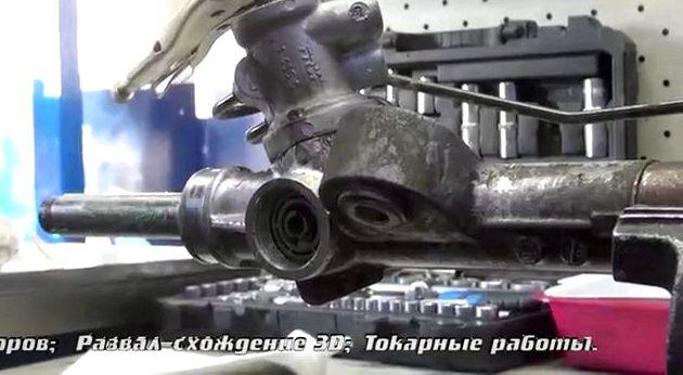 Ремонт рулевой рейки ниссан альмера классик своими руками помните, что обратно
