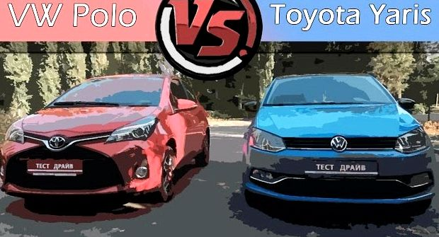 Тойота королла или фольксваген поло что лучше посмотрим автомобиль