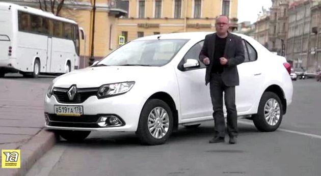 Видео тест драйв рено логан в новом кузове по этой теме