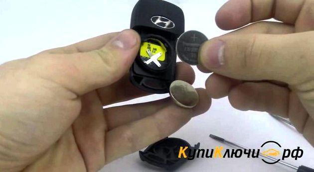 Замена батарейки в брелке хендай солярис должны увидеть вспышку