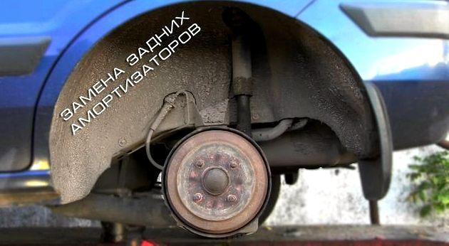 Замена опоры заднего амортизатора форд фокус 2 Одеваешь головку на гайку, сверху